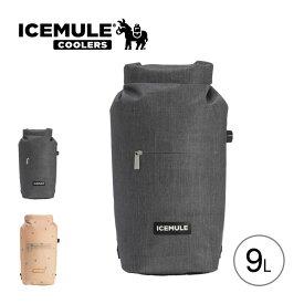 【キャッシュレス 5%還元対象】アイスミュール ジョウント9L ICEMULE クーラーボックス ソフトクーラー 防水パック <2019 春夏>