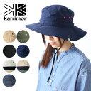 カリマー ベンチレーションクラシック ST karrimor ventilation classic ST ハット 帽子 サンハット UV 撥水 メンズ …