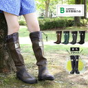 【新色追加】レインブーツ レインシューズ レディース 日本野鳥の会 長靴 バードウォッチング 雨靴 バードウォッチン…