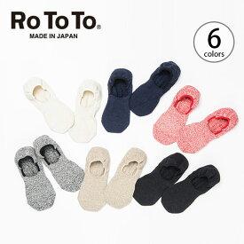【キャッシュレス 5%還元対象】ロトト シルクコットンフットカバー ROTOTO SILKCOTTON FOOT COVER メンズ レディース フットカバー 靴下 ソックス 男性 女性 R1218 <2019 春夏>