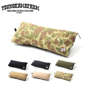 ツノカワファーム ネックレストピロー TSUNOKAWA FARM Neck Rest Pillow 枕 ハイバックチェア ヘリノックス カー <2019 春夏>