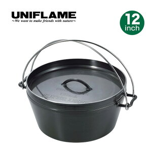 ユニフレーム UFダッチオーブン12インチ UNIFLAME 調理器具 キャンプ ダッチオーブン 660997 アウトドア 【正規品】