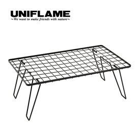 ユニフレーム フィールドラック ブラック UNIFLAME キャンプ ローテーブル クーラーボックススタンド アウトドア 【正規品】