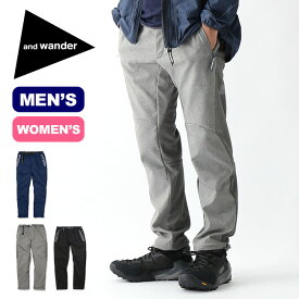 【キャッシュレス 5%還元対象】アンドワンダー エアーホールドパンツ and wander air hold pants メンズ AW93-FF090 ボトムス ロングパンツ <2019 秋冬>