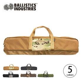 バリスティクス ポールバッグ Ballistics POLE BAG ギアバッグ ポール入れ 鞄パイルドライバー BSA-1911 アウトドア 【正規品】