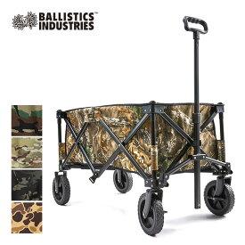 バリスティクス CSキャリーワゴンジャケット Ballistics CS Carry Wagon Jacket キャリーカート キャリーワゴン 着せ替え <2019 春夏>