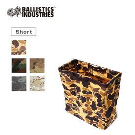 バリスティクス SPガビングフレームジャケット ショート Ballistics SP Garbing Frame Jacket ゴミ箱 カバー バッグ トート 鞄 BAA-1808 アウトドア 【正規品】
