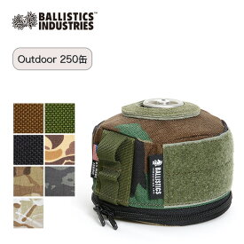 バリスティクス ガスケース250 Ballistics GUS CASE 250 ガス ケース カバー アウトドア 【正規品】