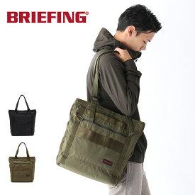ブリーフィング ショットバケットMW BRIEFING SHOT BUCKET MW BRM183301 トート トートバッグ 鞄 バッグ <2019 秋冬>