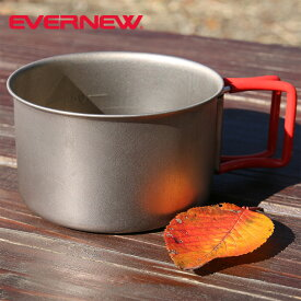 エバニュー チタンカップ400 FD RED EVERNEW EBY265R 軽量カップ シェラカップ 調理器具 キャンプ アウトドア フェス【正規品】