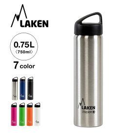 クラシック・サーモ0.75L LAKEN Classic THERMO 水筒 保温 保冷 アウトドア 【正規品】