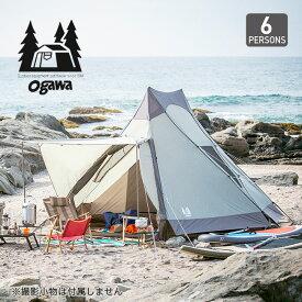 オガワ アテリーザ OGAWA Aterriza テント 宿泊 キャンプ 6人用 2783 アウトドア 【正規品】