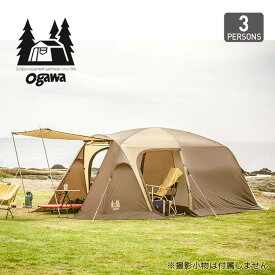 オガワ ティエラ リンド OGAWA Tierra Lindo テント ロッジドーム 初心者向け 設営簡単 キャンプ 宿泊 3人用 2761 アウトドア 【正規品】