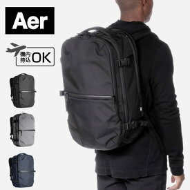 エアー トラベルパック2 Aer Travel Pack 2 バック リュック バックパック スーツケース 33L 機内持込可 <2019 秋冬>