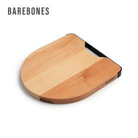 【キャッシュレス 5%還元対象】ベアボーンズリビング カッティングボード Barebones Living Cutting Board まな板 調理用具 調理器具 <2019 秋冬>