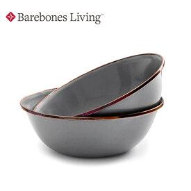 【キャッシュレス 5%還元対象】ベアボーンズリビング エナメルボウル 2個セット Barebones Living Enamel Bowl ボウル 器 食器 ホウロウ ホーロー セット <2019 秋冬>