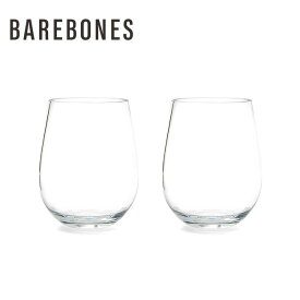 【キャッシュレス 5%還元対象】ベアボーンズリビング ワイングラス 2個セット Barebones Living Wine Glass ワイングラス グラス コップ <2019 秋冬>