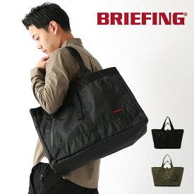 ブリーフィング ギアトートXP BRIEFING GEAR TOTE XP BRM183302 トートバッグ トート ギアバッグ 大容量 鞄 バッグ <2020 春夏>