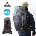 グレゴリー オプティック 48 GREGORY OPTIC 48 バックパック リュック ザック リュックサック 登山用 48L <2019 春夏>