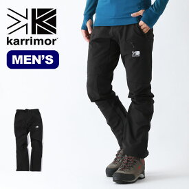 【キャッシュレス 5%還元対象】カリマー クエストソフトシェルパンツ karrimor quest softshell pants ズボン 長ズボン パンツ メンズ <2019 秋冬>