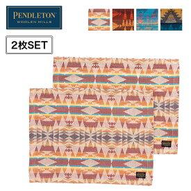 ペンドルトン ランチマット(2P) PENDLETON Lunch Mat (2P) LB060 キッチンマット マット 敷物 ランチマット セット <2019 秋冬>