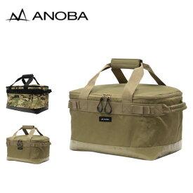 アノバ マルチギアボックス M ANOBA Multi gearbox M バッグ ボックス ギア入れ アウトドア <2019 秋冬>