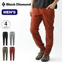 【キャッシュレス 5%還元対象】ブラックダイヤモンド ノーションパンツ Black Diamond NOTION PANTS メンズ BD67066 …