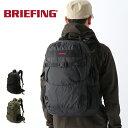 ブリーフィング バーサタイルパックM XP BRIEFING VERSATILE PACK M XP BRM193P09 バックパック リュック ザック デイ…