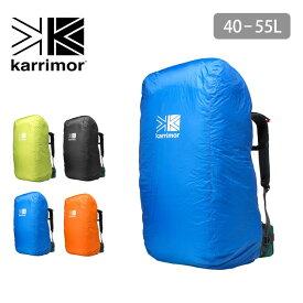 カリマー ザックカバー 40-55L用 karrimor sac mac raincover 40-55L/S レインカバー リュックカバー <2019 秋冬>