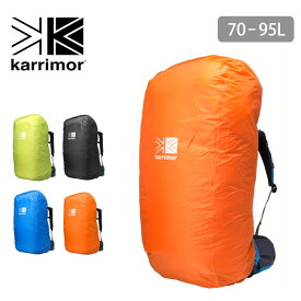 カリマー ザックカバー 70-95L用 karrimor sac mac raincover 70-95L/S レインカバー リュックカバー <2019 秋冬>