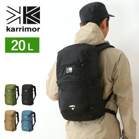 カリマー ユーティリティー 20 karrimor utility 20 バックパック リュック ザック デイパック 20L <2019 秋冬>