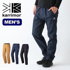 【キャッシュレス 5%還元対象】カリマー アリートジップパンツ karrimor arete zip pants メンズ ズボン パンツ <2019 秋冬>