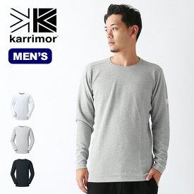 【キャッシュレス 5%還元対象】カリマー ワッフルL/Sクルー karrimor waffle L/S crew メンズ Tシャツ 長袖 ロングスリーブ ベースレイヤー <2019 秋冬>