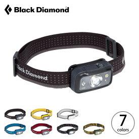 ブラックダイヤモンド コズモ250 Black Diamond COSMO250 BD81049 ヘッドライト ヘッドランプ ライト LEDライト 照明 アウトドア <2020 春夏>