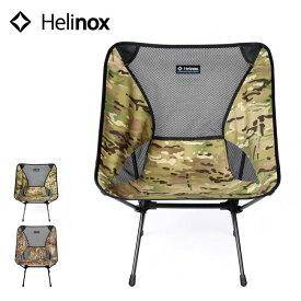 【キャッシュレス 5%還元対象】ヘリノックス チェアワンカモ Helinox Chair one camo チェア 椅子 折り畳みチェア コンパクト キャンプチェア イス 1822222 <2019 秋冬>