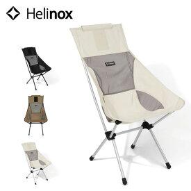 【キャッシュレス 5%還元対象】ヘリノックス サンセットチェア Helinox Sunset chair 1822232 チェア 椅子 イス ハイチェア 折り畳みチェア コンパクト キャンプ アウトドア <2019 秋冬>
