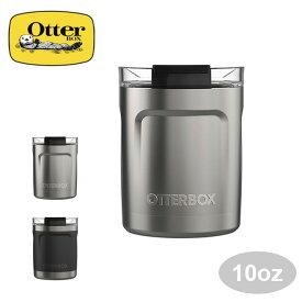 オッターボックス エレベーションタンブラー#10 OtterBox Elevation Tumbler #10【OBT10】ステンレス ボトル 保冷 保温 10oz 296mlキャンプ アウトドア フェス【正規品】