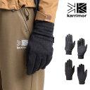 カリマー トレイルグローブ karrimor trail glove 100177 手袋 グローブ フリース タッチパネル対応 【正規品】