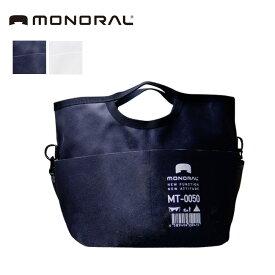 モノラル キャンパーズバケット MONORAL Camper's Bucket MT-0050 トートバッグ バケツ キャンプ アウトドア 【正規品】