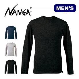 ナンガ メンズ メリノウールインナーL/S Tee NANGA 19LE-NA-015 メンズ 19LE-NA-015 下着 アンダーウェア ベースレイヤー ロングTシャツ 長袖 アウトドア 【正規品】