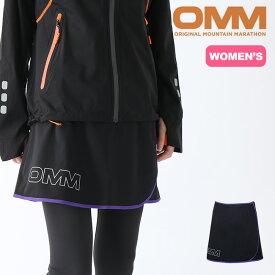 オリジナルマウンテンマラソン カムレイカスカート OMM KAMLEIKA SKIRT ウィメンズ レディース スカート オーバースカート 巻きスカート ランニング トレラン <2019 秋冬>