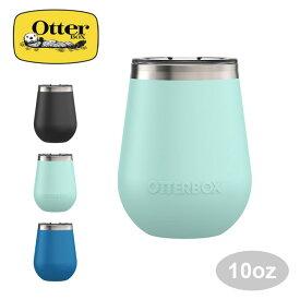 オッターボックス エレベーションワインタンブラー OtterBox Elevation Wine Tumbler ステンレス 保冷 保温 10oz 296ml<2019 秋冬>