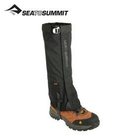シートゥサミット クアグマイア SEA TO SUMMIT QUAGMIRE ST82601 ゲイター ロングゲイター 登山 アウトドア 【正規品】