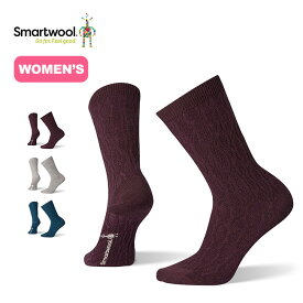 スマートウール 【ウィメンズ】チェーンリンクケーブルクルー Smartwool Women's Chain Link Cable Crew レディース SW71416 靴下 ソックス <2019 秋冬>