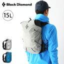 ブラックダイヤモンド ディスタンス15 Black Diamond DISTANCE 15 BD56600 バッグ バッグパック リュック ランニング…