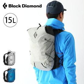 ブラックダイヤモンド ディスタンス15 Black Diamond DISTANCE 15 BD56600 バッグ バッグパック リュック ランニングパック 15L アウトドア <2020 春夏>