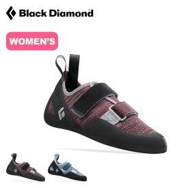 ブラックダイヤモンド モーメンタム【ウィメンズ】 Black Diamond MOMENTUM レディース BD25120 クライミングシューズ ボルダリングシューズ 靴 ベルクロ フラットラスト キャンプ アウトドア【正規品】