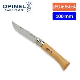 オピネル ステンレス #10 OPINEL ナイフ キャンプ アウトドア フェス【正規品】