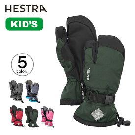 ヘストラ シーゾーン3フィンガージュニア HESTRA CZONE 3-FINGER JR 32532 キッズ 手袋 防水グローブ キッズ <2019 秋冬>