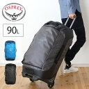オスプレー ローリングトランスポーター 90 OSPREY Rolling Transporter 90 OS55101 キャリー キャリーバッグ バッグ …